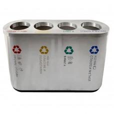 Урна для раздельного сбора мусора Санакс 2111 нержавеющая сталь, 320 литров