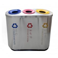 Урна для раздельного сбора мусора Санакс 2112 нержавеющая сталь, 230 литров