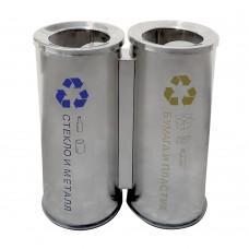 Урна для раздельного сбора мусора Санакс 2115 нержавеющая сталь, 100 литров