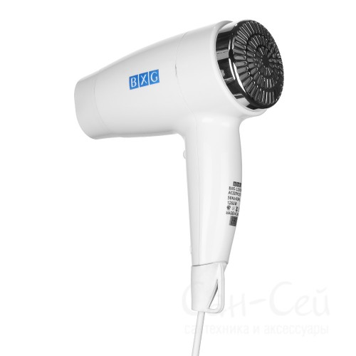 Фен для волос BXG 1200H3