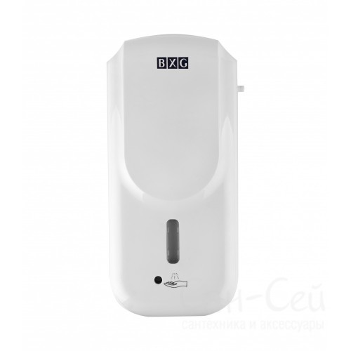 Диспенсер для дезинфицирующих средств BXG-ADS-1000 автоматический, белый