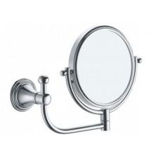 Зеркало косметическое FIXSEN FX-71621 BEST
