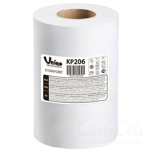 Бумажные полотенца с центральной вытяжкой Veiro KP206