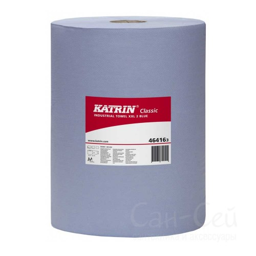 Бумажный протирочный материал Katrin Classic XXL 2 Blue 464163