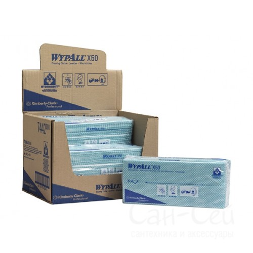 Cалфетки нетканые WypAll  X50 7442