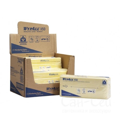 Cалфетки протирочные нетканые WypAll  X50 7443