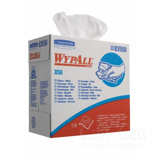 Cалфетки нетканые WypAll® X50 8355